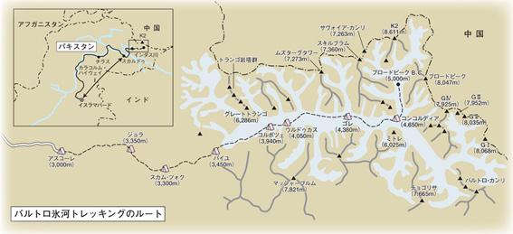 k2 バルトロ氷河map(s).jpg
